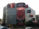 Cocor Store